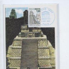 Sellos: FRANCIA. UNESCO. PATRIMONIO MUNDIAL. TEMPLO DE TIKAL. GUATEMALA. 1986. Lote 22117324