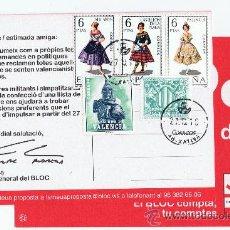 Timbres: ENRIC MORERA PEGANDO LA TABARRA CON LO DE LA DEUDA HISTORICA BLOQUE VALENCIA. Lote 22587263