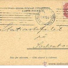 Sellos: 0597 RUSIA TARJETA POSTAL CIRCULADA. Lote 24868085