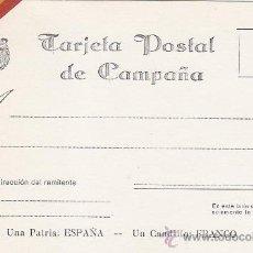 Sellos: UNA PATRIA: ESPAÑA. UN CAUDILLO: FRANCO. BONITA Y RARA TARJETA POSTAL DE CAMPAÑA. NUEVA. MPM.. Lote 23488811