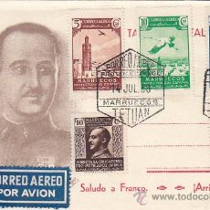 Sellos: GENERAL FRANCO: TARJETA CON MATASELLOS 1938 CORREO AEREO TETUAN (MARRUECOS ESPAÑOL). PRO MUTILADOS. . Lote 24743037