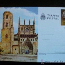 Selos: TARJETA POSTAL IGLESIA CATEDRAL HUESCA. Lote 8176359