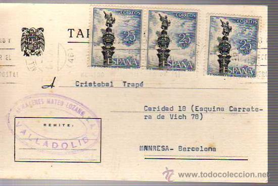 TARJETA COMERCIAL DE ALMACENES MATEO LOZANO SA DE VALLADOLID 1965 (Sellos - España - Tarjetas)