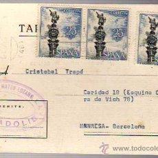Sellos: TARJETA COMERCIAL DE ALMACENES MATEO LOZANO SA DE VALLADOLID 1965. Lote 26003756