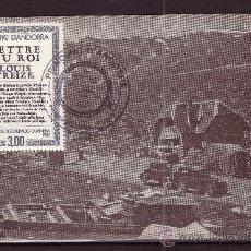 Sellos: ANDORRA 315- AÑO 1983 - 30º ANIVERSARIO DEL CONSEJO DE COOPERACION ADUANERA. Lote 27140892