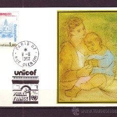 Sellos: FRANCIA SERVICIO 69 - AÑO 1982 - UNICEF - PINTURA - OBRA DE PICASSO - PHILEXFRANCE 82. Lote 27210285