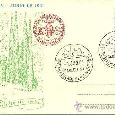 Sellos: TARJETA POSTAL - XXIX FERIA OFICIAL E INTERNACIONAL DE MUESTRAS EN BARCELONA - BARCELONA 1961. Lote 27343916