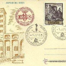 Sellos: TARJETA POSTAL - XXVI FERIA OFICIAL E INTERNACIONAL DE MUESTRAS EN BARCELONA - BARCELONA 1958. Lote 27343965