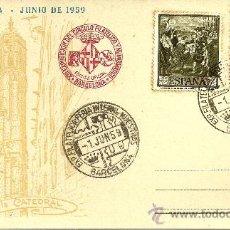 Sellos: TARJETA POSTAL - XXVII FERIA OFICIAL E INTERNACIONAL DE MUESTRAS EN BARCELONA - BARCELONA 1959. Lote 27343972