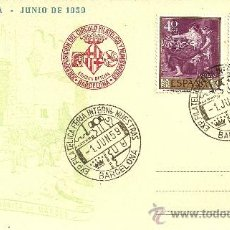 Sellos: TARJETA POSTAL - XXVII FERIA OFICIAL E INTERNACIONAL DE MUESTRAS EN BARCELONA - BARCELONA 1959. Lote 27343984