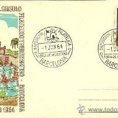 Sellos: TARJETA POSTAL - XXXII FERIA INTERNACIONAL DE MUESTRAS - BARCELONA 1964. Lote 27352122