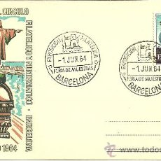 Sellos: TARJETA POSTAL - XXXII FERIA INTERNACIONAL DE MUESTRAS - BARCELONA 1964. Lote 27352868