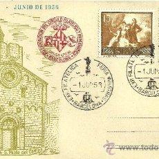 Sellos: TARJETA POSTAL - XXVI FERIA INTERNACIONAL DE MUESTRAS - BARCELONA 1958. Lote 27352935