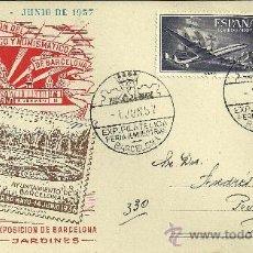 Sellos: TARJETA POSTAL - XXV FERIA OFICIAL E INTERNACIONAL DE MUESTRAS - BARCELONA 1957. Lote 27353258