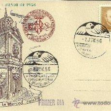 Sellos: TARJETA POSTAL PRIMER DÍA - XXIV FERIA OFICIAL E INTERNACIONAL DE MUESTRAS - BARCELONA 1956. Lote 27355868