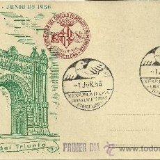 Sellos: TARJETA POSTAL PRIMER DÍA - XXIV FERIA OFICIAL E INTERNACIONAL DE MUESTRAS - BARCELONA 1956. Lote 27355981