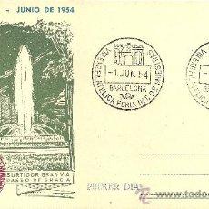 Sellos: TARJETA POSTAL PRIMER DÍA - XXII FERIA OFICIAL E INTERNACIONAL DE MUESTRAS - BARCELONA 1954. Lote 27357114