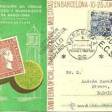 Sellos: TARJETA POSTAL CON 1 SELLO Y MATASELLOS - XVIII FERIA OFICIAL E INTERNACIONAL DE MUESTRAS - 1950. Lote 27933007