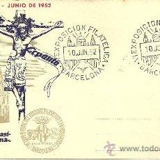 Sellos: TARJETA POSTAL CON 1 SELLO Y MATASELLOS - XX FERIA OFICIAL E INTERNACIONAL DE MUESTRAS - 1952. Lote 27933705