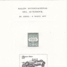 Sellos: HOJITA RECUERDO SALON INTERNACIONAL DEL AUTOMOVIL 1977 (EDIFIL 45). BONITA.. Lote 28880591