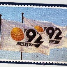 Sellos: TARJETA POSTAL DE LA EXPOSICION FILATELICA RUMBO AL 92 SEVILLA 20 AL 25 DE ENERO 1987. Lote 28946113