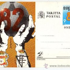 Sellos: TARJETA POSTAL ESPAÑA 82 CORREOS NUMERADA. Lote 28946418