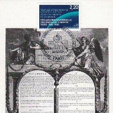 Sellos: FRANCIA IVERT 2559, DECLARACIÓN DE DERECHOS DEL HOMBRE (40 ANIVERSARIO), TARJETA MÁXIMA 10-12-1988. Lote 29623516
