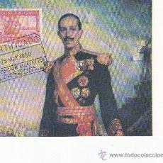 Sellos: SM REY DON ALFONSO XIII 50 ANIVERSARIO DE LA PRIMERA EXPOSICION FILATELICA NACIONAL RARA TARJETA MPM. Lote 29675876