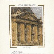 Sellos: FRANCIA IVERT 2289, MUSEO DE ADUANAS DE BURDEOS (CONSEJO DE COOPERACIÓN ADUANERA) MÁXIMA 22-9-1983. Lote 29927501