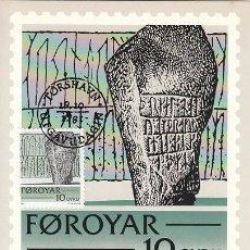 Sellos: ISLAS FEROE (DINAMARCA) IVERT 59, ESCRITURA HISTÓRICA, PIEDRA RUNICA, TAJETA MÁXIMA DE 9-10-1981. Lote 29978878