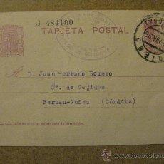 Sellos: TARJETA COMERCIAL ALMACENES LINARES MONTERO-PRIEGO DE CORDOBA-REPUBLICA. Lote 30186744