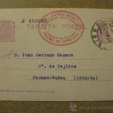 Sellos: TARJETA COMERCIAL ALMACENES LINARES MONTERO-PRIEGO DE CORDOBA-REPUBLICA. Lote 30186758