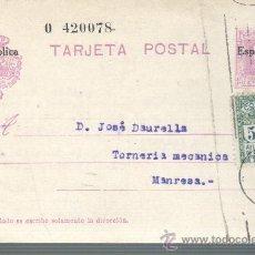 Sellos: TARJETA COMERCIAL DE J,ROGER SALAVERT DE BARCELONA 1932. Lote 30434988