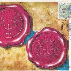 Sellos: FRANCIA IVERT 1572, BICENTENARIO DE LA INCORPORACIÓN DE CORCEGA, TARJETA MÁXIMA DE 5-10-1968. Lote 30536146