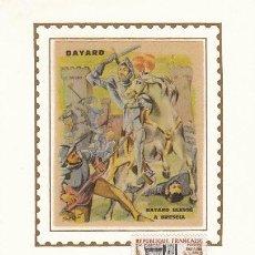 Sellos: FRANCIA IVERT 1617, BAYARD Y BATALLA DE BRESCIA EN 1512, TARJETA MÁXIMA 8-11-1969. Lote 30536211