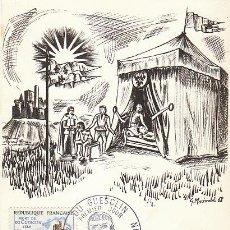 Sellos: FRANCIA IVERT 1578, BERTRAND DU GUESCLIN, SU MUERTE EN 1380, TARJETA MÁXIMA DE 16-11-1968. Lote 30536329