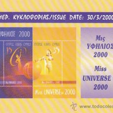 Sellos: POSTAL PROMOCIONAL DE LA EMISIÓN DE SELLOS DE CHIPRE SOBRE MISS UNIVERSO 2000 . Lote 30539750