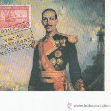 Sellos: SM REY DON ALFONSO XIII 50 ANIVERSARIO DE LA PRIMERA EXPOSICION FILATELICA NACIONAL RARA TARJETA MPM. Lote 30540687