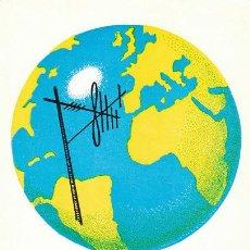 Sellos: FRANCIA IVERT 1515, CONGRESO DE LA RADIO-TELEVISIÓN EDUCATIVA, TARJETA MAXIMA DE 4-3-1967. Lote 30598751