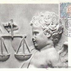 Sellos: FRANCIA IVERT 1529, CONGRESO INTERNACIONAL DE CONTABILIDAD, TARJETA MAXIMA DE 2-9-1967. Lote 30598776