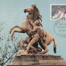 Sellos: FRANCIA IVERT Nº 1403, LOS CABALLOS DE MARLY, TARJETA MÁXIMA DEL 14-12-1963. Lote 30645285