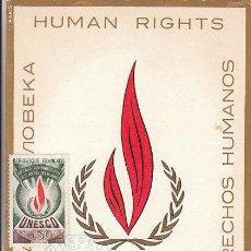 Sellos: FRANCIA SERVICIO UNESCO IVERT 42, DECLARACIÓN UNIVERSAL DERECHOS DEL HOMBRE, MÁXIMA DE 8-3-1969. Lote 30681411