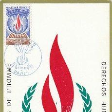 Sellos: FRANCIA SERVICIO UNESCO IVERT 41, DECLARACIÓN UNIVERSAL DERECHOS DEL HOMBRE, MÁXIMA DE 13-2-1971. Lote 30681429