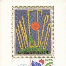 Sellos: FRANCIA SERVICIO UNESCO IVERT 56/7, TARJETA MÁXIMA DE 14-10-1978. Lote 30681529