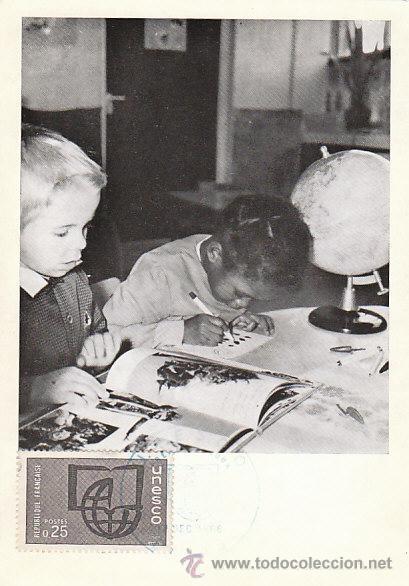 FRANCIA SERVICIO UNESCO IVERT 378, CAMPAÑA PARA LA ALFABETIZACIÓN, TARJETA MÁXIMA DE 17-12-1966 (Sellos - Extranjero - Tarjetas Máximas)