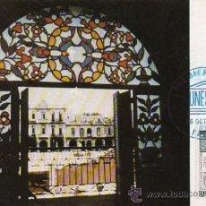 Sellos: FRANCIA SERVICIO UNESCO IVERT 89, PATRIMONIO UNIVERSAL PLAZA VIEJA DE LA HABANA, MAXIMA 26-10-1985. Lote 30681717