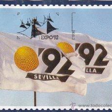 Sellos: BANDERAS EXPO '92: EXPOSICION FILATELICA RUMBO AL 92, SEVILLA 1987. TARJETA POSTAL SERIE A. Lote 30975886