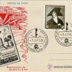 Sellos: TARJETA EDICION OFICIAL XXVI FERIA OFICIAL E INTERNACIONAL DE MUESTRAS EN BARCELONA - 1958. Lote 31218583