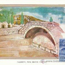 Sellos: VATICANO IVERT 396, NAZARET, TARJETA MAXIMA DE 4-1-1964. Lote 31283545