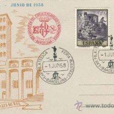 Sellos: TARJETA XXVI FERIA OFI.INTER. MUESTRAS BARCELONA 1958 - NUMERADA - SERIE F NUM. 673. Lote 31400228